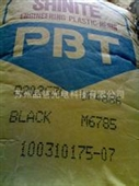 PBT-PBT/台湾新光/E202G15NA/E202G15BK-PBT尽在阿里...