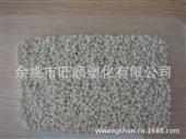 尼龙改性料_厂家供应 增强 pa630%增强改性料 b4230 -